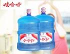 南京市浦口区新城总部大厦农夫山泉娃哈哈桶装水免费配送热线