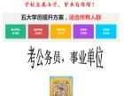广西函授专升本广西科技大学车辆工程成考咨询中心