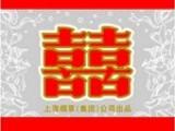 红双喜(沪)烟草-上海红双喜价格,上海红双喜,红双喜系列