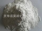 冀路矿产供应塑料脱膜剂 混凝土用活性脱膜粉