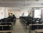 会议室出租 商务中心 200平米