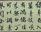 书法培训(弘道书艺家庭教学)