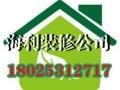 深圳南山写字楼装修/南山办公室装修/南山店铺装修