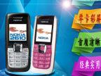 Nokia/诺基亚 2610 老人学生备用机简单方便彩屏直板老人手机批发