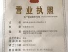 福州鑫鼎晟装饰工程有限公司
