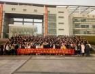 2019年中国石油大学成人专科本科苏州专升本招生报名