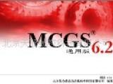 MCGS全中文工控组态软件(图)