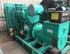 450KW美国原装进口发电机450KW康明斯发电机组