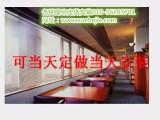 北京双井布艺窗帘批发高档窗帘办公室布艺窗帘定做安装