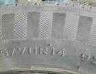 卖轮胎185.70R14