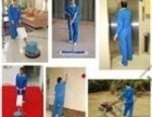 专业提供/深圳南山区科技园/大冲/华侨城片区地毯清洗服务哦