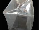 塑料方底防尘袋 立体电器包装袋子 托盘袋塑料罩超大四方袋