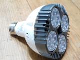 新款30W35W PAR30灯进口欧司朗芯片灯杯帕灯E27灯头商
