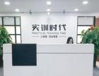 天津PHP开发可零基础费用低、包就业+补助+宿舍