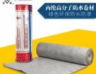 宁波防水卷材施工工艺防水卷材品牌