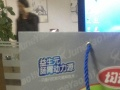 山东新海彩印《主营手提袋,样品,纸箱,纸盒》