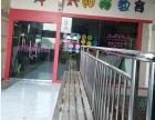 纬四路省直幼儿园对面二楼700至1300平米