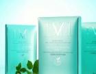 DHV面膜与欧束妆前乳