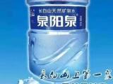 皇姑区桶装水配送~全皇姑送水~泉阳泉总经销