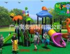 广东大型组合滑梯生产厂家 组合滑梯生产厂家