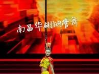 钢管舞健身培训,南昌零基础学钢管舞