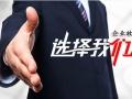 银川天脉企业LOGO设计+商标注册