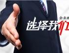 银川田华企业LOGO设计+商标注册