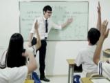 静安高考英语辅导,参加新课程的学习