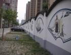太原文化墙手绘墙画农村文化墙太原彩绘壁画