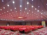 北京适合办培训会的会议酒店
