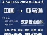上海到英國FBA頭程鐵路英國鐵路專線貨代