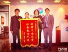 上海物业业务会纠纷律师解析物业管理用房归谁所有业委会主体资格