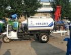 新能源电动喷洒车 学校小区降尘车园林绿化工程喷洒车