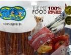 批发零售各种狗罐头 猫罐头 宠物零食济南免费送货免费品尝