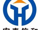 专业代办贵州全省建筑资质,有需要者请来电咨询