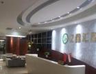 无锡亿鑫汇融网络科技有限公司加盟 汽车租赁/买卖