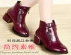 凡林宇贸易品牌鞋 诚邀加盟
