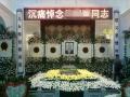 民政为民殡葬是民政局承办的惠民帮办式殡仪服务机构