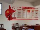 北京企事业单位党建文化墙亚克力LOGO制作安装质量保证