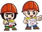 武汉市高级电工证怎么考全国通用网上报名