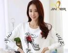 韩版时尚女装 厂家直销加盟扶持开店