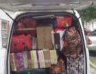 岳麓区专业搬家送货 旅游包车 家具空调拆装