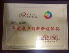 泉州金泉网-网站建设 百度 搜狗 360首页推广