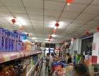 开发区港盛里盈利中300平超市急兑