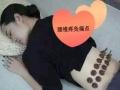 深圳前海艾艾贴上海分部加盟 养生保健