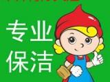 新都区宋师傅陈大姐家政,新都区全区保洁服务
