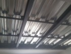 石家庄钢结构隔层制作,阁楼设计搭建,二层安装安装