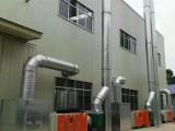 江苏光氧催化净化器,供应山东专业的光氧催化设备