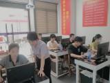 东莞长安平面设计培训班平面设计培训机构