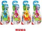 韩国购回Jordan宝宝牙刷训练牙刷婴幼儿牙刷1段0-2岁用4色可选